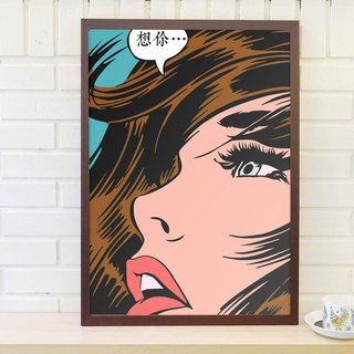 Black Psychology Poster I want you original customizable hanging painting without frame