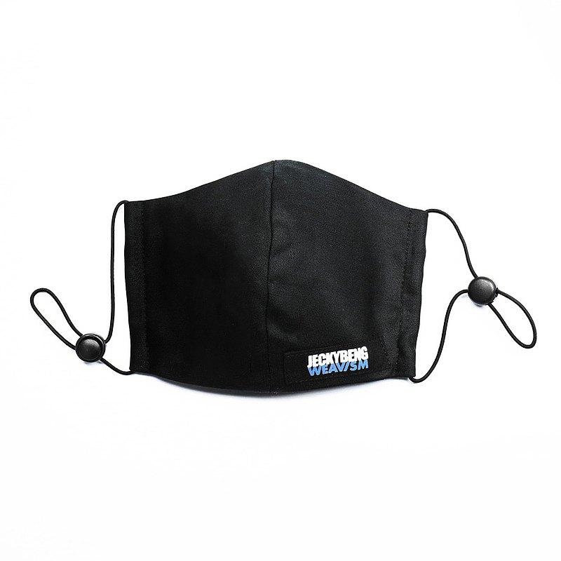【安心防疫 抗菌 99.9% 】WEAVISM 聯名純棉環保口罩 - 黑
