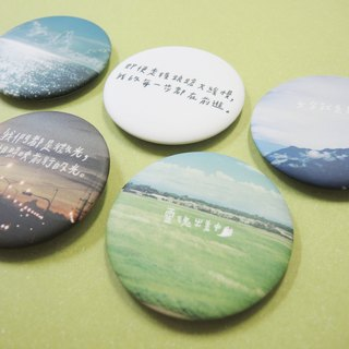 Magai's Big Badges - Photographic Text