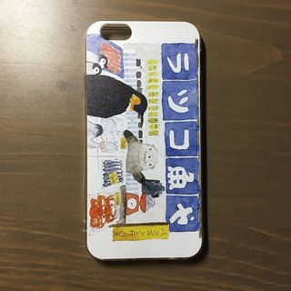 Watercolor Penguin hand-painted phone case multi-type adapter