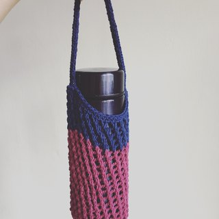 Mesh woven kettle bag beverage bag purple red and dark blue