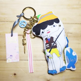 Fishing Boy Keyring
