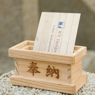 Match box business card holder