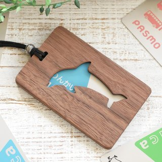 Wooden IC card case 【Dolphin / Dolphin】 Walnut