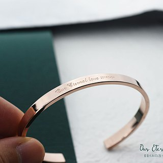 [Customized] simple lettering C-shaped bracelet - copper or silver plated rose gold / K gold (valentine gift)