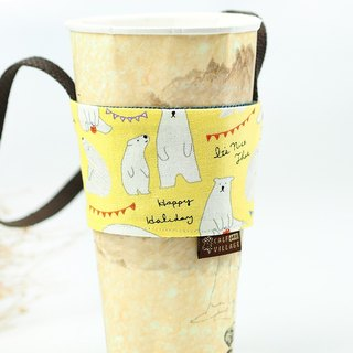 Calf Village Calf Village hand-sided environmentally friendly drink bag absorbent coffee bag cute animal bear [polar bear party] goose yellow [D-10]