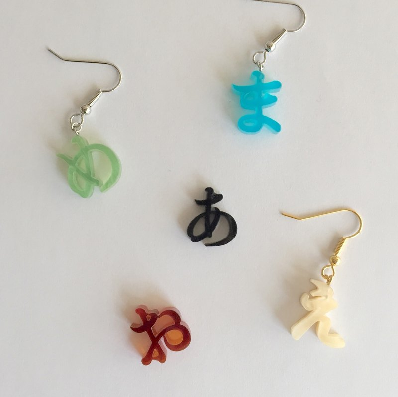 Hiragana Earrings Anese Pierce