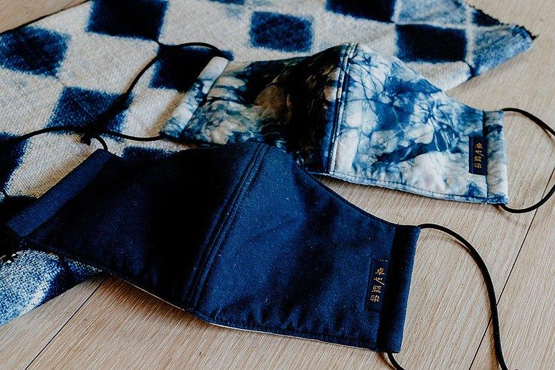 卓也藍染-尖嘴布口罩(雲紋)