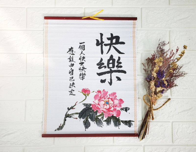 Hanging picture happy peony roller blind painting sketch