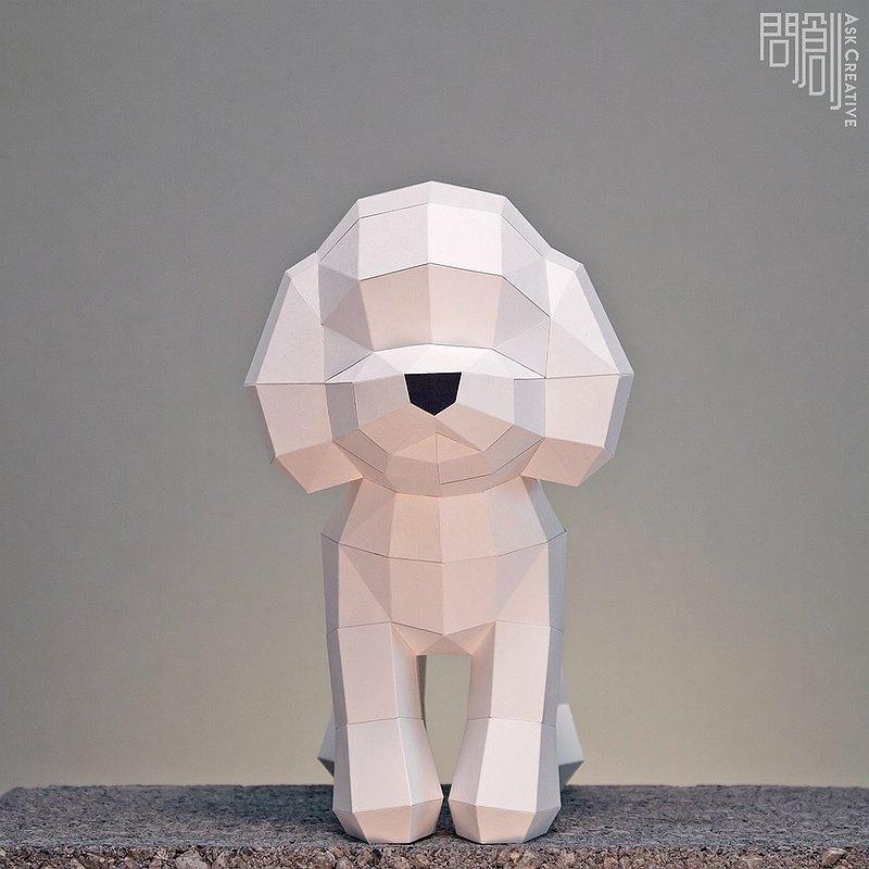 DIY手作3D紙模型擺飾 狗狗系列 -貴賓犬 (4色可選)