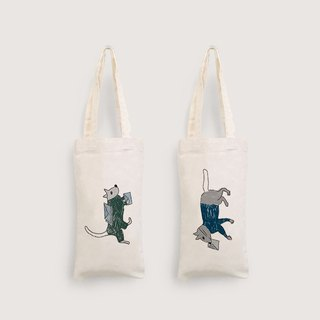 Bottle bag - Dog & Cat