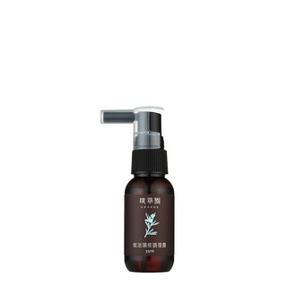 Revitalizing Scalp Conditioning Lotion 35ml │ Comforting Calming Scalp