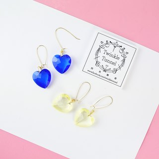 Transparent love gemstone hanging earrings (sapphire / goose yellow)