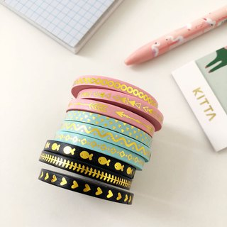 Set of 3 Slim Washi Tape Set Gold Foil Washi Tape
