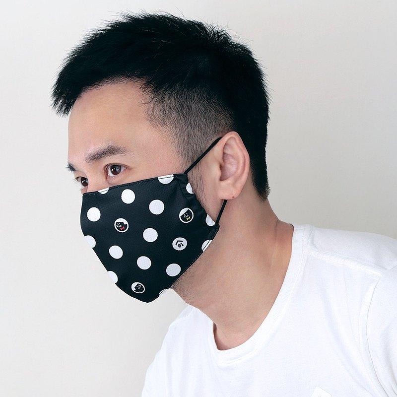 好友點點 兩用型立體口罩套 / 可置濾材