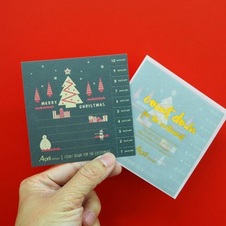 倒數卡-聖誕刮刮樂 Count Down Card - Christmas