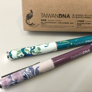Taiwan DNA-Birds Steel Ball Pair Pen (Wedding Small Things - Biyi Flying)