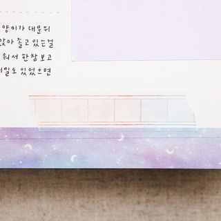 Livework Cosmic Symphony Tape - Watercolor Gradient Square, LWK55040