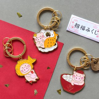 UPICK original life * new year pig Fu to series Keychain Key Ring