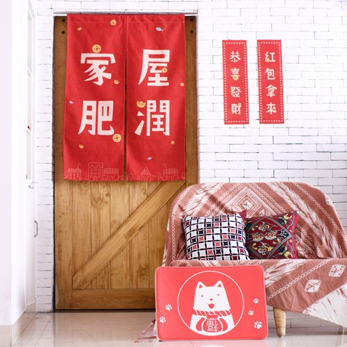 Happy Spring Festival Fu Bao Bao Run House Run House curtains / Wangfu mats / Wang thing pillow combinations / pink tie-dyed tablecloths / congratulations Fortune Italy Spring couplets three Hong Kong, mainland China better to go to New Year's goods