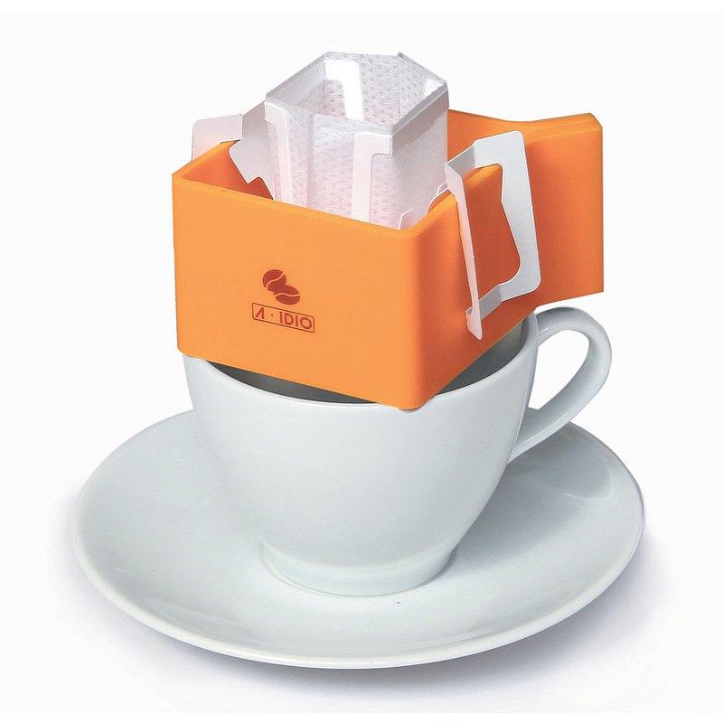 A-IDIO多功能掛耳咖啡專用架-橘色