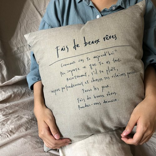 Good dream double-sided cotton pillowcase/pillow