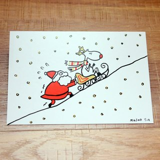 no.4 Pushing the Limit- Very Miju Christmas! Gold theme original design Christmas Card