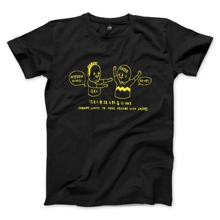 Nobody keep loser friends - black - yellow letters - Women T-shirt
