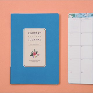2019 FLOWERY MONTHLY JOURNAL 月計畫行事曆 - 藍