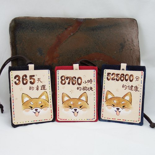 Shiba Inu dog leather ID card