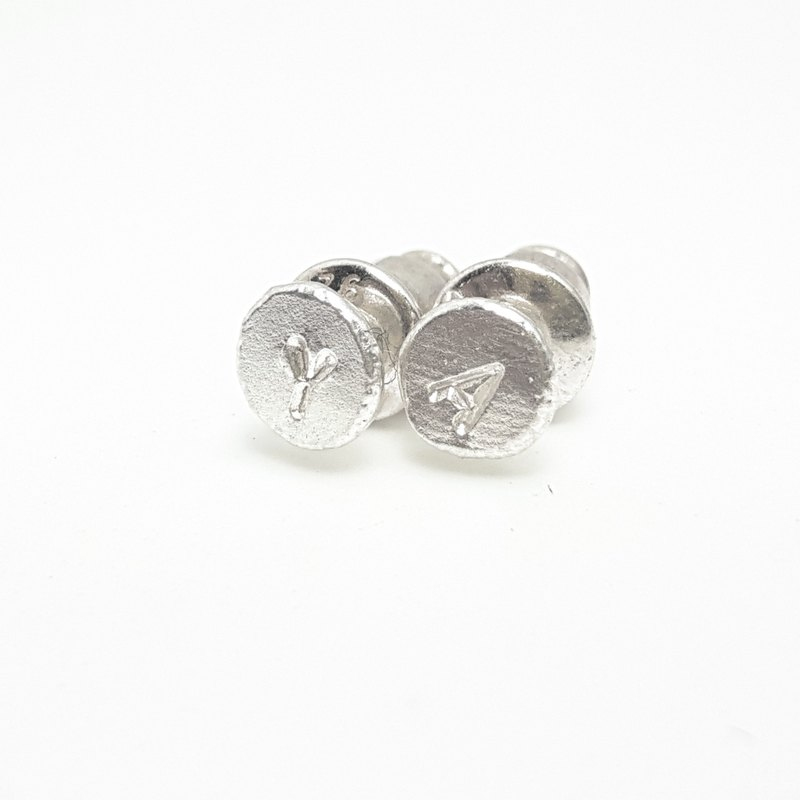 E4 - pure silver ear ball 925 silver needle (1 pair) - can be typed - custom ear