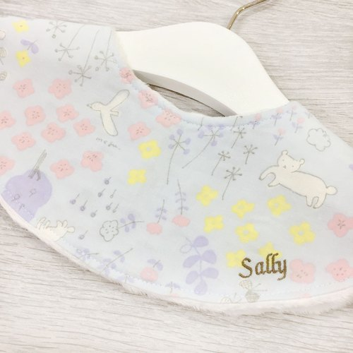 Shuan*// 360 degree bib - cute animal flower aqua