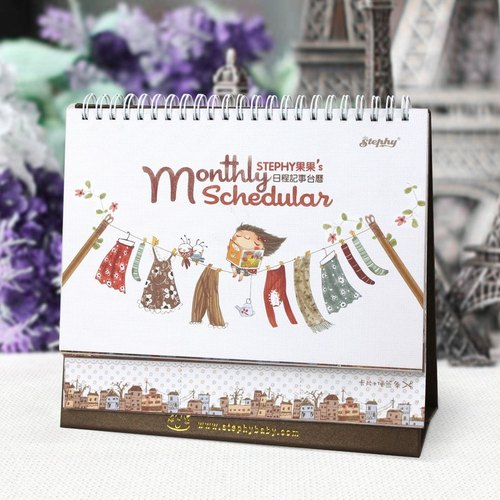 Brand S-CA001 2016 Cute Design Drawing Monthly Desk Calendar Journal Schedular
