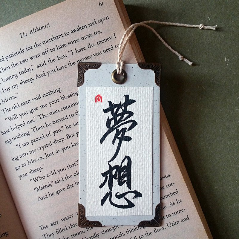 Handwritten bookmark - four corners of the Cape paragraph (dream)