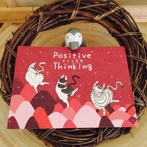 Thinking Positive Thinking pu ra su - Postcards
