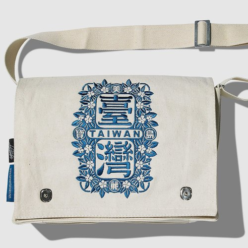 The beautiful island of Taiwan LOGO bag (blue)