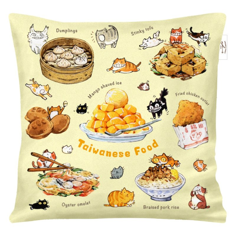 "afu illustration heart-warming pillow ""Taiwan snacks"" (double cover)"