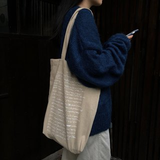 Green shopping bag / linen / indispensable