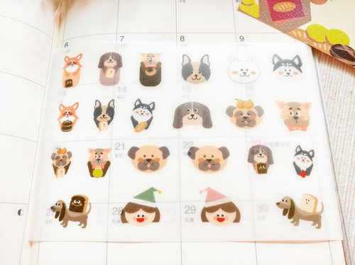 Little toast stationery New Year puppy with small toast tent stickers