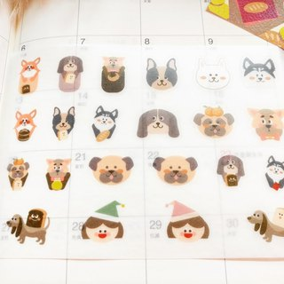 Pocket Stickers | New Year Puppies and Small Toasts