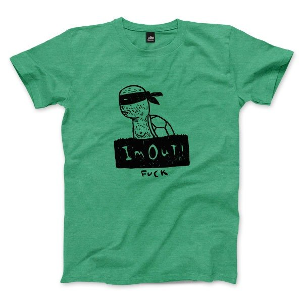 dry! I want to leave - Heather Green - Unisex T-Shirt