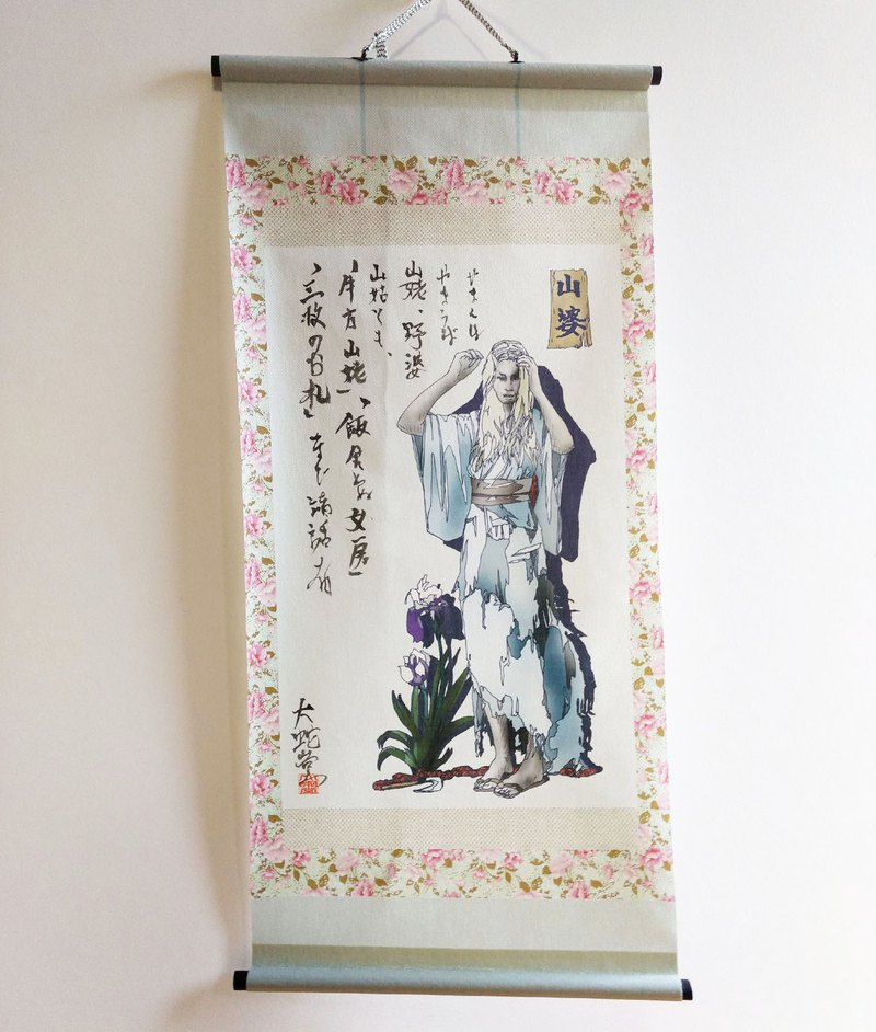 Japanese traditional monster hunging scroll YAMANBA