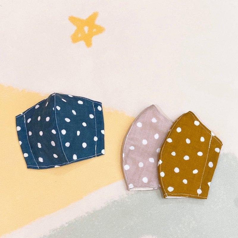 幼兒 幼童。水玉點點。二重紗 兩用口罩/口罩套