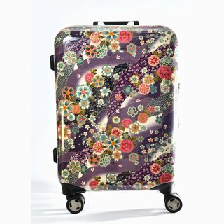 Japanese style cloth - handmade printed fashion aluminum frame 20 吋 suitcase / suitcase