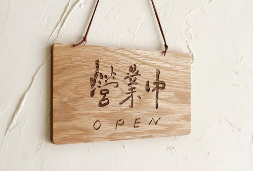 Pre-purchase-business-calligraphy handwritten font-wood Lei hangtag/tag/store sign