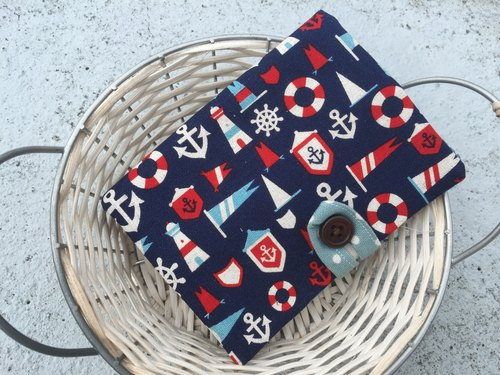 Navy blue carry bag / liner / bag rain