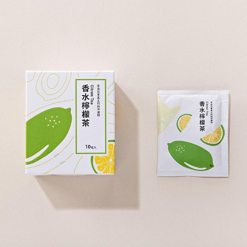 香水檸檬茶包(10入)(花東菜市集)