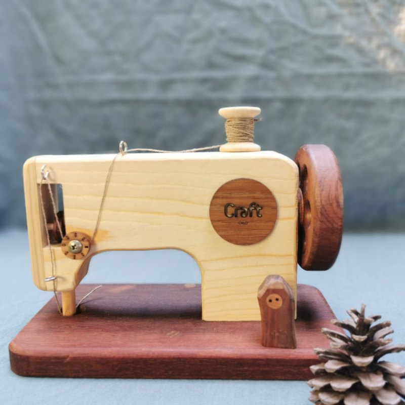 木製縫紉機:爸爸