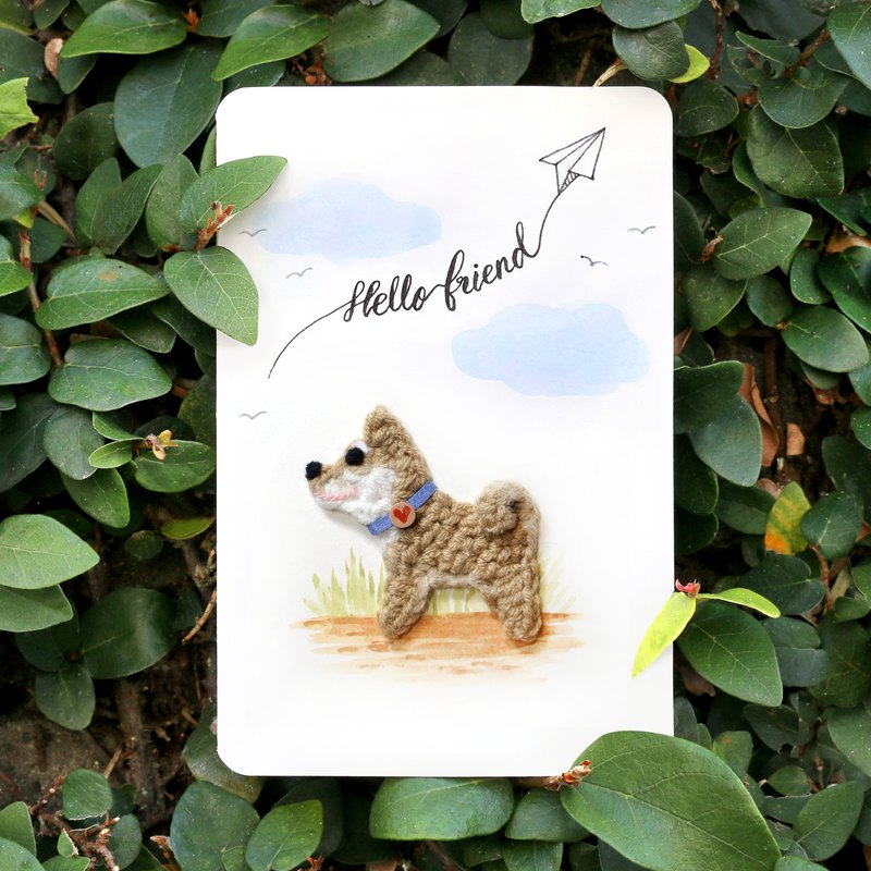 Universal Card / Wish Card / Friendly Card - Shiba Inu playing outdoors - handmade custom card