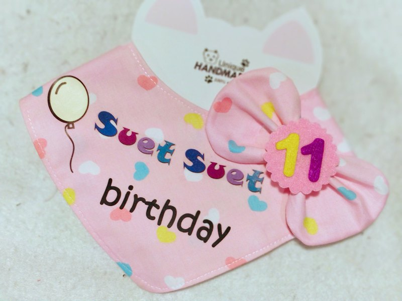 Pet bow birthday name scarf + age birthday ribbon + age